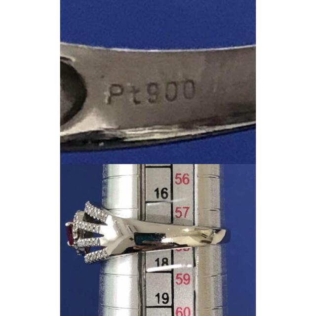 7676 pt900  ルビー ダイヤモンド  リング 指輪 ハート レディースのアクセサリー(リング(指輪))の商品写真