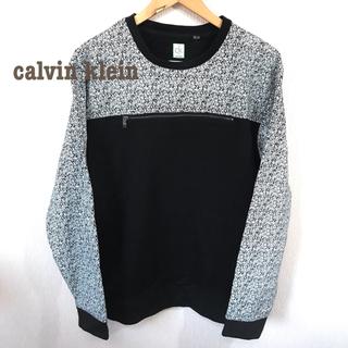 カルバンクライン(Calvin Klein)の日本未発売 新品 カルバンクライン 総柄スウェット L XL相当 モノトーン(スウェット)