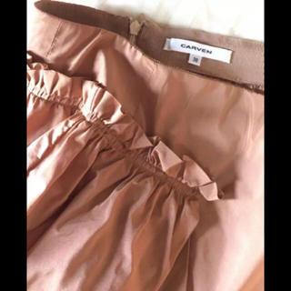カルヴェン(CARVEN)のカルヴェン スカート 38 フリル CARVEN タック ブルーベルジャパン(ひざ丈スカート)