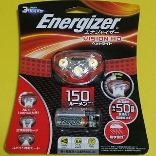 エナジャイザー(Energizer)の新品 未使用 防水 モード切り替え エナジャイザー ヘッドライト 150ルーメン(ライト/ランタン)