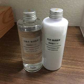 ムジルシリョウヒン(MUJI (無印良品))の無印良品 敏感肌用 化粧水&乳液 高保湿タイプ(化粧水 / ローション)