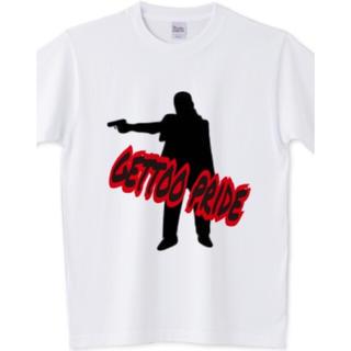 アフターベース(AFTERBASE)のGettoo pride  オリジナルTシャツ(Tシャツ/カットソー(半袖/袖なし))