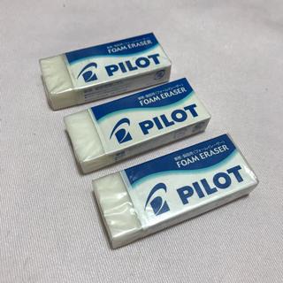 パイロット(PILOT)の消しゴム(消しゴム/修正テープ)