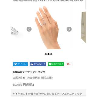 ポンテヴェキオ(PonteVecchio)のyt1104様専用 ポンテヴェッキオ ハーフエタニティ 7号サイズ(リング(指輪))