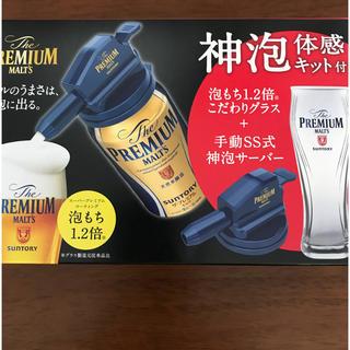 サントリー(サントリー)の【peko様専用】神泡サーバー(アルコールグッズ)