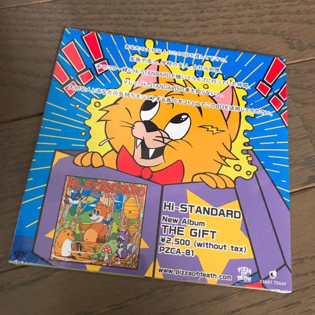 Highstandard histandard the gift by s shop standardhistandard the gift negle Images