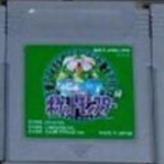 ゲームボーイ(ゲームボーイ)のポケットモンスター 緑 ポケモン ゲームボーイ GBソフト グリーン 初期(携帯用ゲームソフト)