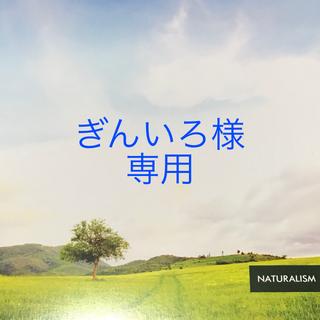 シマムラ(しまむら)の新品 銀魂 エリザベス  tシャツ & 缶バッジ3個(Tシャツ(半袖/袖なし))