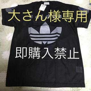 アディダス(adidas)の大さん様専用 adidas  Tシャツ(Tシャツ/カットソー(半袖/袖なし))