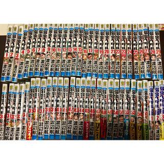 アキタショテン(秋田書店)の弱虫ペダル 全巻セット 1-55巻+スペアバイク1-3巻 全58冊(全巻セット)