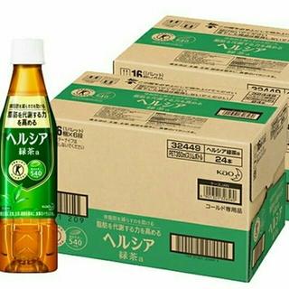 48本 ヘルシア 送料無料 24本×2 緑茶 カテキン飲料トクホ 特茶より良(茶)