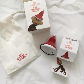 カイボイスン(Kay Bojesen)の【新品、正規品】カイボイスンモンキー Sサイズ用サンタ帽(置物)