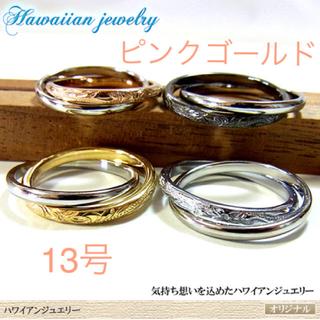専用 シルバー13号(リング(指輪))