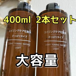ムジルシリョウヒン(MUJI (無印良品))の無印良品 エイジングケア化粧水 大容量2本 さっぱりタイプ MUJI 新品(化粧水 / ローション)