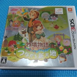 ニンテンドー3DS(ニンテンドー3DS)の牧場物語 つながる新天地 3DS (その他)
