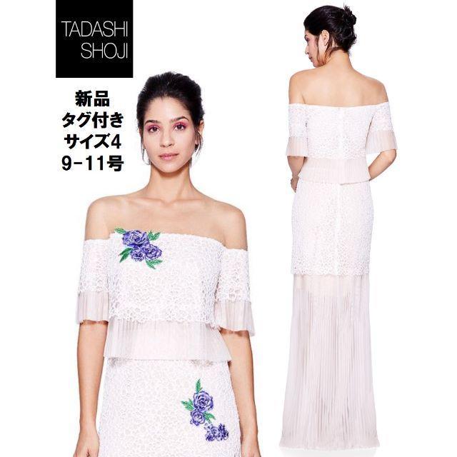 TADASHI SHOJI(タダシショウジ)の【新品タグ付】Tadashi shoji  希少2018 Cruise ロングド レディースのフォーマル/ドレス(ロングドレス)の商品写真