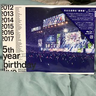 ノギザカフォーティーシックス(乃木坂46)の 5th year birthday live ブルーレイ 完全生産限定 特典◎(ミュージック)