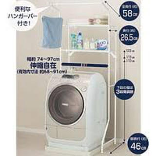 ニトリ(ニトリ)のニトリ 洗濯機ラック 新品未使用✨(洗濯機)
