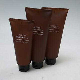 ムジルシリョウヒン(MUJI (無印良品))の新品 無印良品 エイジングケア クレンジングジェルクリーム&洗顔フォーム(洗顔料)