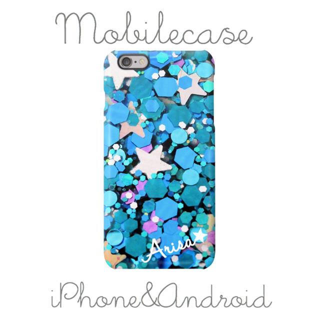防水 iphone8 カバー 人気 | 名入れ可能♡ブルーホロラメ柄スマホケース♡iPhone以外も対応機種多数あり♡の通販 by welina mahalo|ラクマ