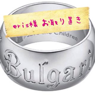 ブルガリ(BVLGARI)のSTCリング*値下げOK(リング(指輪))