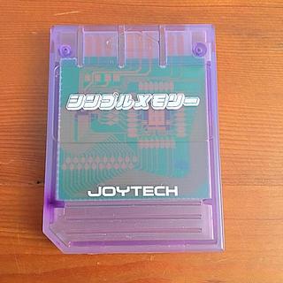 プレイステーション(PlayStation)のプレイステーション 用 メモリーカード クリアパープル シンプルメモリー 中古(その他)