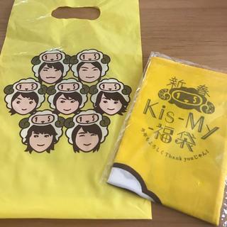 キスマイフットツー(Kis-My-Ft2)のキスマイ福袋(アイドルグッズ)