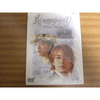 【DVD】冬のソナタ Vol.6(TVドラマ)