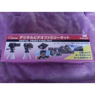 エツミ(ETSUMI)のETSUMI デジタルビデオファミリーキット V-81227(その他)