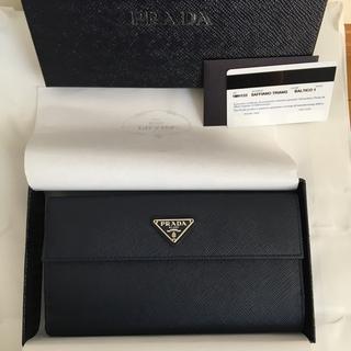 プラダ(PRADA)の新品 ✴︎ PRADA 1MH133 長財布 (財布)
