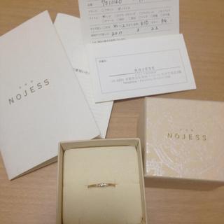 ノジェス(NOJESS)の土日限定セールNOJESSダイヤリング♡(リング(指輪))