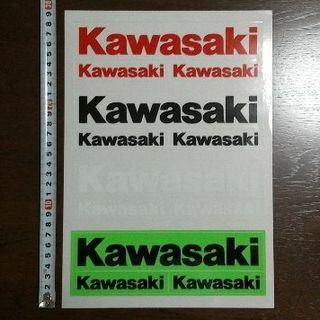 カワサキ(カワサキ)のKawasaki ロゴ ステッカー(ステッカー)