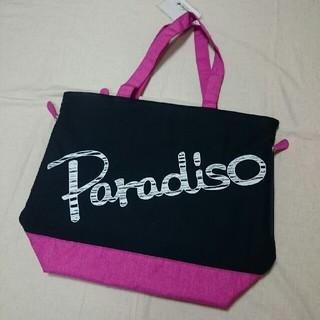 パラディーゾ(Paradiso)の新品タグつき☆パラディーソラケットバック(ウェア)