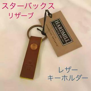 スターバックスコーヒー(Starbucks Coffee)の一点物★新品!日本未発売 香港スターバックス レザーキーホルダー ブラウン(キーホルダー)