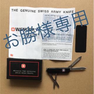 ウェンガー(Wenger)のスイス ウェンガー社製 アーミーナイフ(はさみ/カッター)