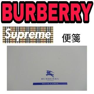 バーバリーブルーレーベル(BURBERRY BLUE LABEL)のレア BURBERRY 便箋 送料無料(その他)