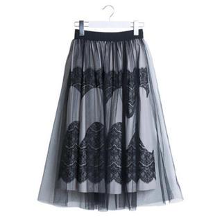 チェスティ(Chesty)の専用♡akiki レースチュールスカート  美品(ひざ丈スカート)