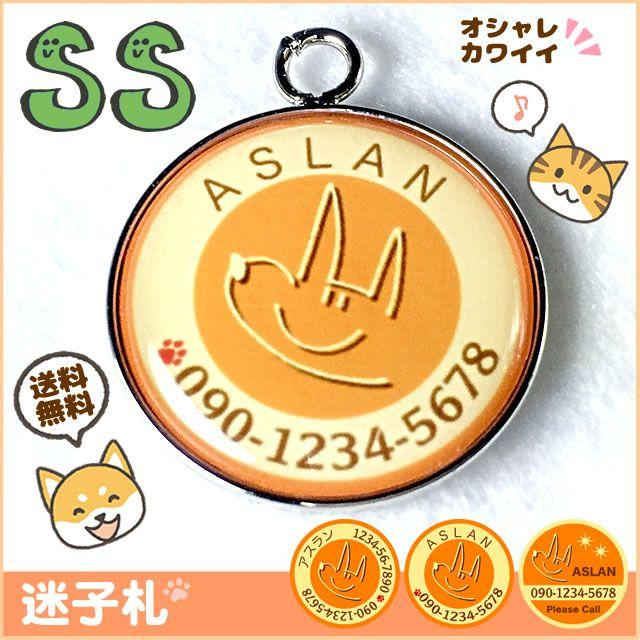 犬 猫 ペット 迷子札(オレンジ)SS その他のペット用品(猫)の商品写真