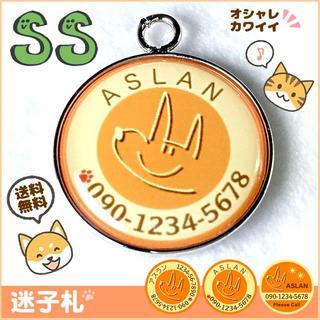 犬 猫 ペット 迷子札(オレンジ)SS(猫)