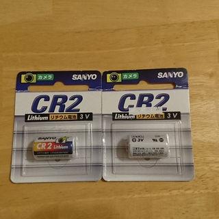 リチウム電池 CR2 (カメラ用)(その他)
