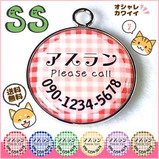 犬 猫 ペット 迷子札(ギンガムチェック)SS(猫)