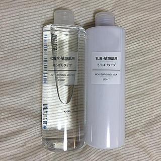 ムジルシリョウヒン(MUJI (無印良品))の susie様 専用 無印 化粧水乳液セット(化粧水 / ローション)