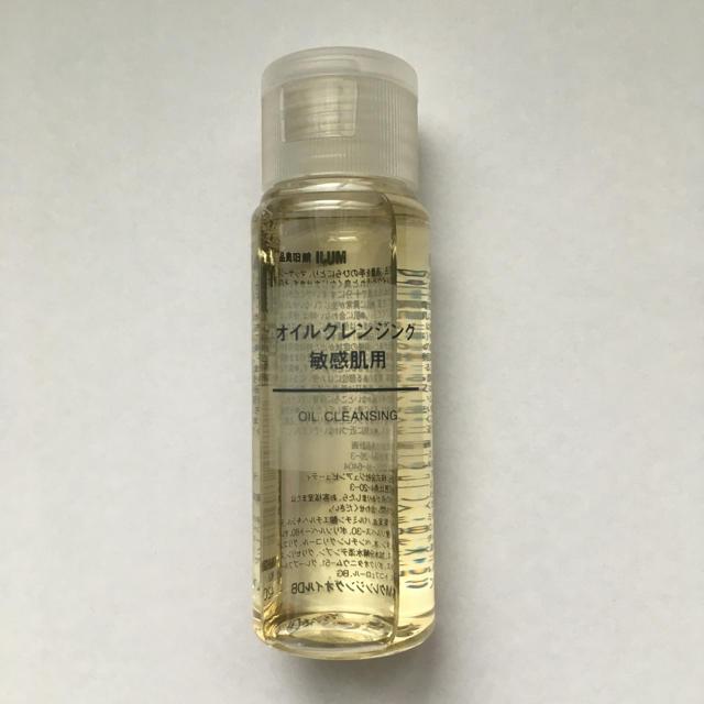 MUJI (無印良品)(ムジルシリョウヒン)の無印良品 クレンジング、洗顔料 コスメ/美容のスキンケア/基礎化粧品(クレンジング / メイク落とし)の商品写真