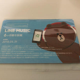 LINE MUSIC 6ヶ月聴き放題チケット(その他)
