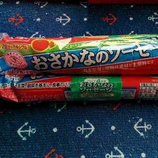 ニッスイ お魚のソーセージ!(練物)