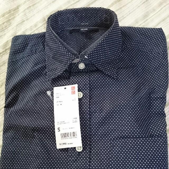 UNIQLO(ユニクロ)の黒ドット柄メンズシャツ メンズのトップス(シャツ)の商品写真