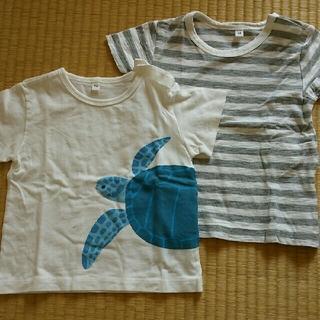 ムジルシリョウヒン(MUJI (無印良品))の無印良品、90センチTシャツ2枚組(Tシャツ/カットソー)