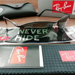 レイバン(Ray-Ban)のレイバン*RayBan サングラス RB3183-006-71偏光(その他)