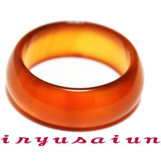 天然石瑪瑙(メノウ)リング (23号) 男女兼用 激安価額 新品 UT040(リング(指輪))
