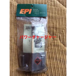 イーピーアイガス(EPIgas)のEPI  パワーチャージャー(ストーブ/コンロ)